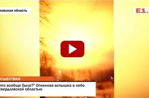 Neue Himmelskörper über Russland abgestürzt?